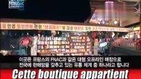 2009.MAMA颁奖典礼Part.1[中字]东方神起 2PM 2NE1 BigBang.flv