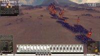 《罗马2:全面战争》空中飞狗大战蛮族