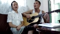 吉他弹唱恰似你的温柔