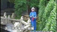 籍红玉—祁太秧歌《绣花灯》选段