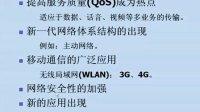 计算机组网技术01-路环实业[www.luhuanshiye.com]