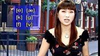 英语音标学习1