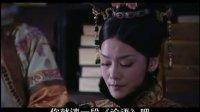 少年康熙 01
