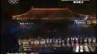 20088乐队在奥运倒计时100天的演出--《神圣的时刻》