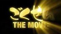 [CM] Gokusen The Movie (Ver.2)无字幕