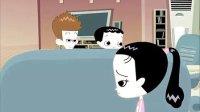 家有儿女动画版02