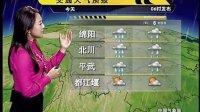 8月26日早间交通天气预报—山东半岛降雨影响出行