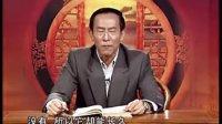 北京大学李中华教授讲解《道德经上集》