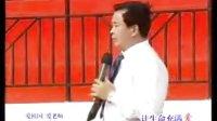 让生命充满爱-邹越巡回演讲松原中学完整版(一生不可不看的一个视频)