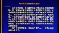 中国医科大学细胞生物学1