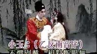 弘扬南岭粤剧[杨关折柳]
