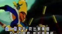 动画片《西游记》:猴哥!猴哥!