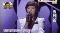 ザ ベストテン 山口百恵 完全保存版 DVD BOX