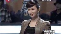 【音乐 舞蹈 感动】中国达人秀  第三季  开播 加油!达人