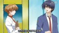 ★[东月西阳][Tukiwa Higashini Hiwa Nishini][第02話]【漫遊字幕】