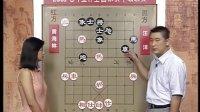 象棋视频07-09-28(CCTV5)