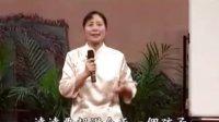 2009年唐山滦南全国企业家及各界人士分享交流论坛03