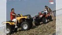 春风500CC沙滩车宣传视频