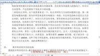 3并网太阳能发电系统的应用与配置