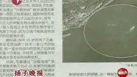 谷歌地球发现尼斯湖水怪