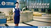 ◆强烈推荐◆→北京青年调戏移动客服妹妹