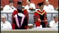 陕西师范大学2009届毕业典礼