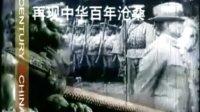 中国第十六盘百团大战.决战黄桥.同室操戈.延安之光