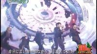 东方神起090101TBS CDTV跨年演唱会Purple Line