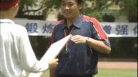 体育与健康课展示视频