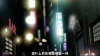 调酒师 01-调酒师