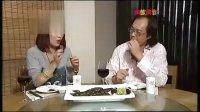廣飲廣食03【粤语】
