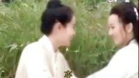 新孽海花传奇04