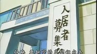 乌龙派出所057歡迎女人進來住的男生宿舍
