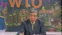 企管系列:面对WTO中国企业家须知04