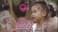 王雪晶 庄群施 金燕子-戏凤