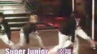 SuperJunior_幸福[台湾版]