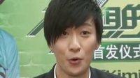 乔任梁win7发布会主题曲 梦想的窗