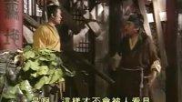 缱绻仙凡间 04