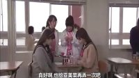 [A.A.A]110227 AKB48 桜からの手紙 EP02-04