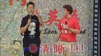 李阳疯狂英语全集(高清晰DVD视频全12集)03