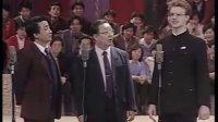 姜昆唐杰忠大山 早期经典相声演绎《名师高徒》