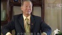 中国式人际关系与管理思维——5