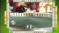 至尊百家乐20090629