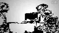 花1500小时做的乐高积木定格动画,向8-bit致敬!