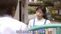 从天而降的三亿二千万 第一回【2008夏季日剧】【日语中文字幕】
