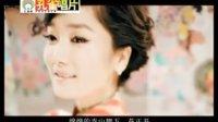 凤凰传奇 最炫民族风 MV