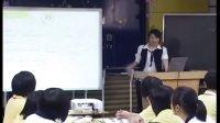 地理―八年級上冊―第三章:中國的自然資源土地資源教學視頻―人教課標版―呂小斌―紀中三鑫雙語學校