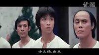 洪金宝经典动作喜剧《醒目仔蛊惑招肥龙功夫精》国语DVD中字