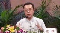 2009年唐山滦南全国企业家及各界人士分享交流论坛01