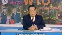 企管系列:面对WTO中国企业家须知01